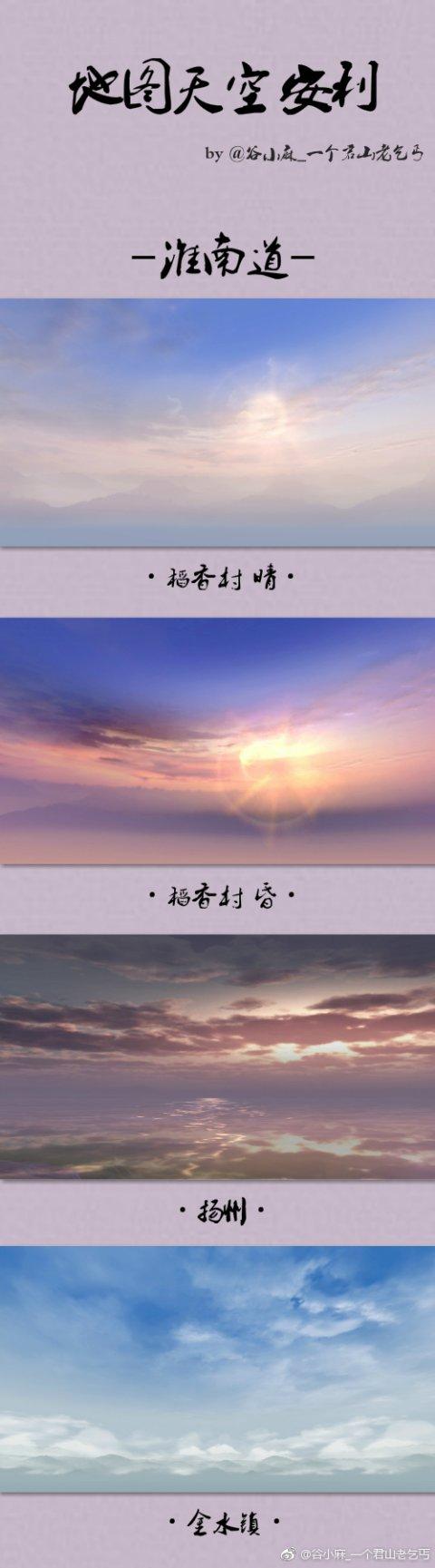 天空合集 (7).jpg