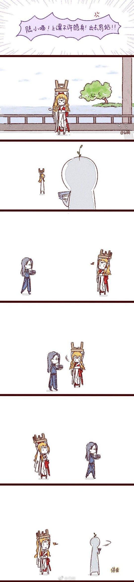 剑网同人 (1).jpg