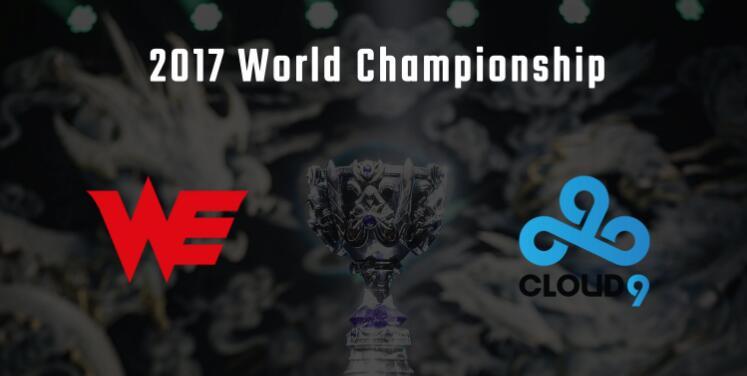 S7全球总决赛八强赛:WE vs C9比赛视频