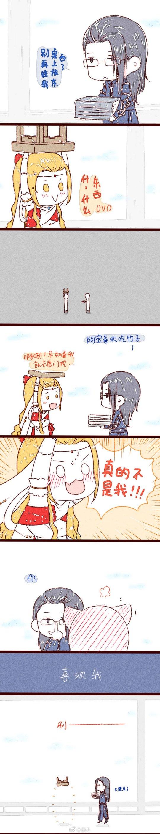 剑网漫画 (2).jpg