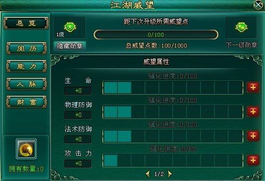 http://www.youxixj.com/baguazixun/353165.html