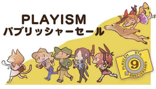 PLAYISM 的9周年纪念促销 新游《摄追赤红末世代》登陆steam
