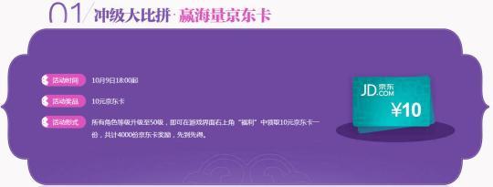 《【天游平台网站】《仙侠世界2》极速新服下午6点火爆开启 豪华福利助升级》