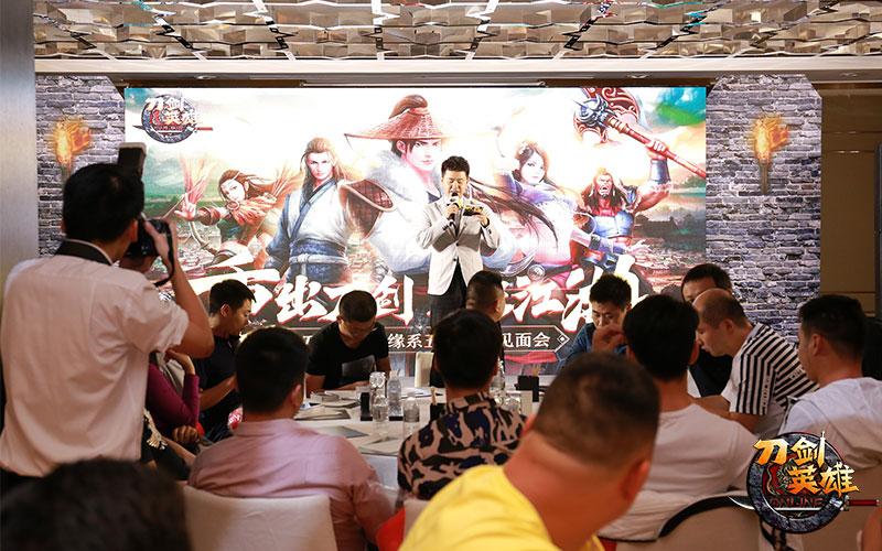 图1:上海站玩家见面会开场.jpg