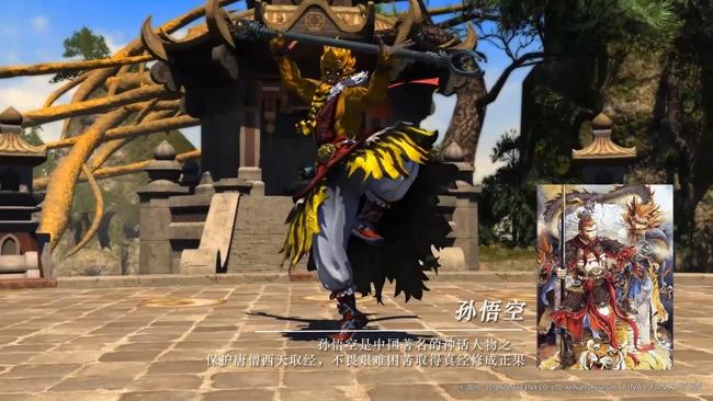 《最终幻想14》融入东方元素 奇幻MMO-迷你酷-MINICOLL