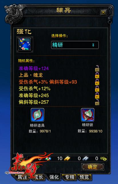 图4:精研为辅兵注入新能量.jpg