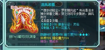 神武2 风华131狮驼展示 仙兽 6技能灵犀