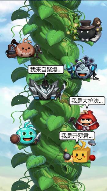图7:冈布奥和他的朋友们.jpg