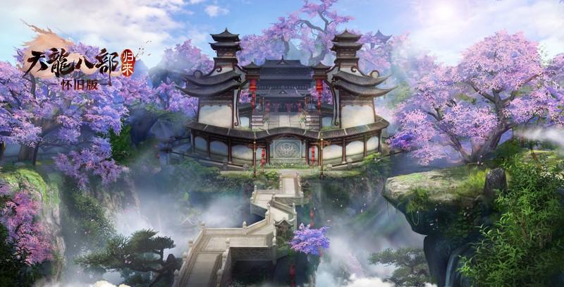 图4:《天龙八部·归来》游玩实景图