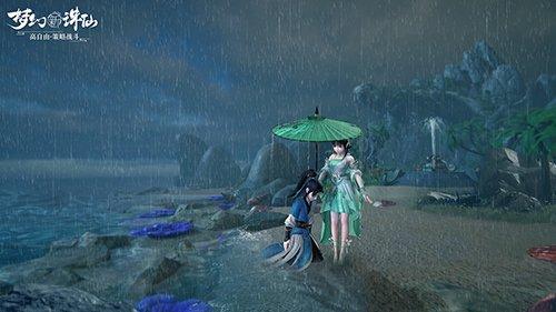 图6-流波山雨夜.jpg
