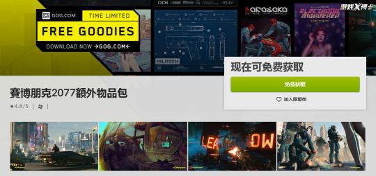 热点预告:动森开启下海摸鱼功能  GF全新IP《小镇英雄》上线Steam