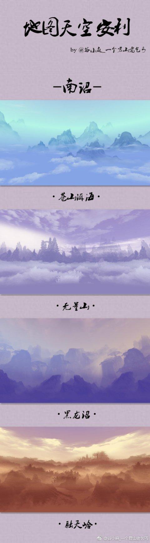 天空合集 (5).jpg