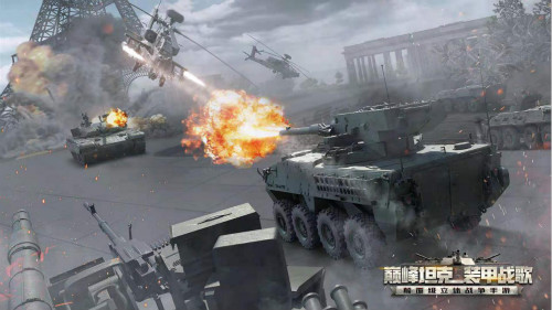 恪守现代军事的荣耀《巅峰坦克》全新版本今日上线