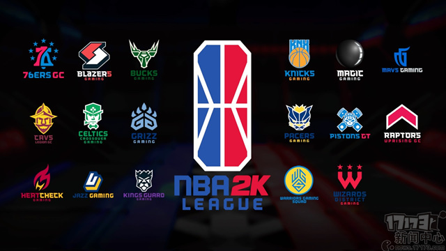 NBA-2K-League.jpg