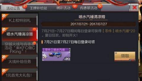 QQ截图20170728203143.png