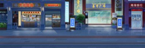图7:游戏里晚上的右九路.jpg