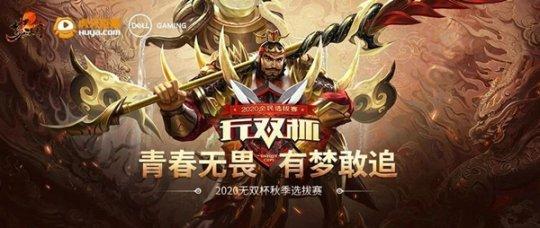 http://www.umeiwen.com/youxi/2380090.html