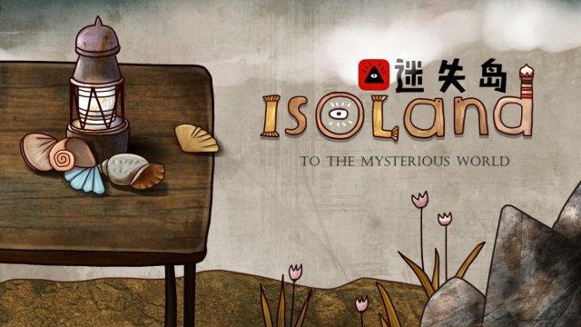 图为《迷失岛》1代宣传海报.jpg