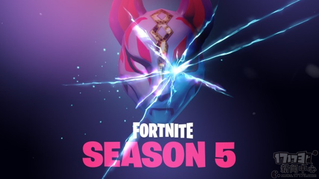 Fortnite season 5_2.jpg