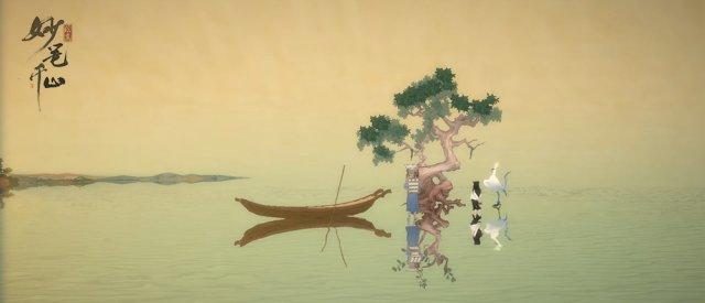 图2:游戏截图:水天交映的唯美意境,奇缘就此发生.jpg