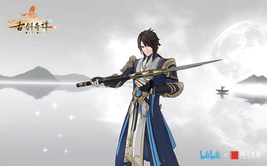 图3 《古剑奇谭木语人》最新游玩画面.jpg