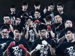 DNF S4职业联赛选手介绍 我们为自己职业而战
