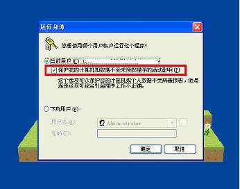我的世界中国版怎么进 JAVA不删档测试指引
