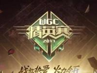 火影忍者手游 WGC精英赛决赛 天照蓝蓝冠军实至名归