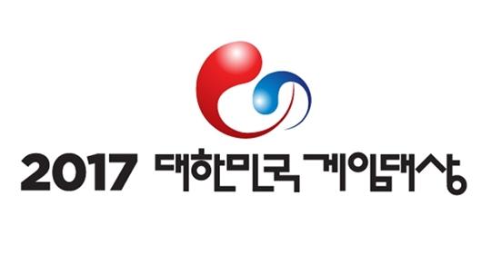 韩国游戏大奖