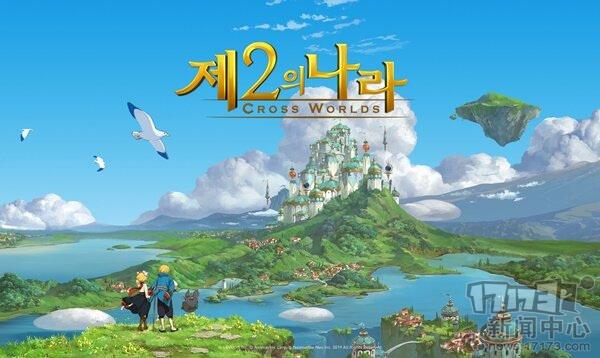 MMORPG手游《二之国》试玩:卡通画面印象深刻