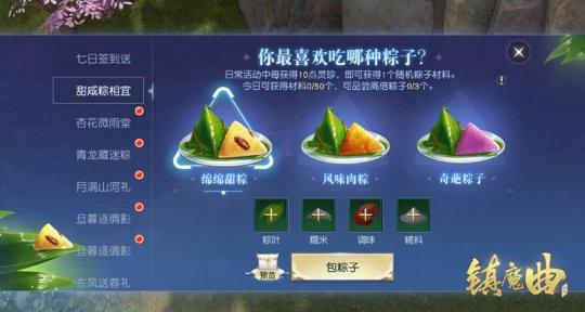 http://www.mogeblog.com/hulianwang/2507382.html