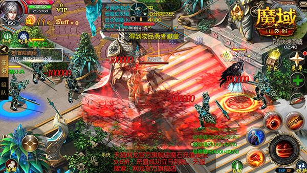 http://www.qwican.com/youxijingji/2305791.html