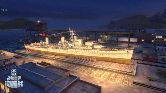 图3:威武战舰.jpg