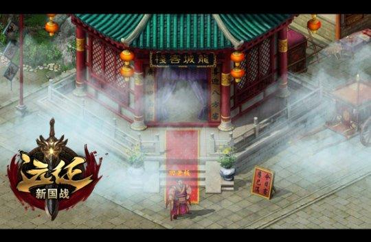 游戏资讯:春风十里柔情:今日新区带你看《远征》河山!