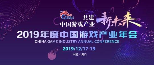 http://www.youxixj.com/wanjiazixun/132487.html