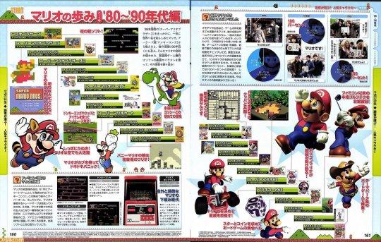 杂志图.jpg