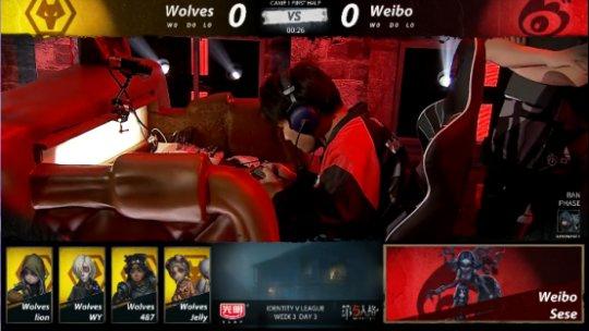 第五人格IVL战报:Weibo监管者矮调临危奉命,协助队伍绝杀Wolves(1)140.png