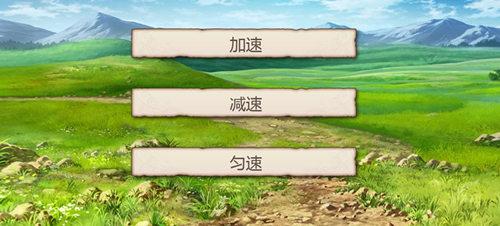 硬核游戏《姬魔恋战纪》带你一起旅行冒险!