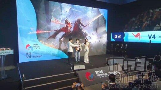 《【天游在线登录注册】MMORPG手游《V4》获得2020韩国游戏大奖》