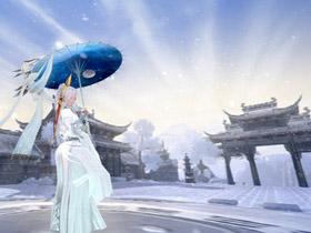 【纯阳】雾外江山纯阳雪