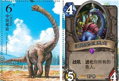 神巧合吗!中国新邮票惊现安戈洛恐龙群