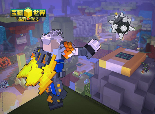 方块大乱斗《宝藏世界》将推出吃鸡玩法-迷你酷-MINICOLL