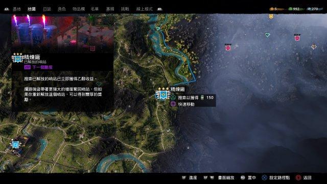 《孤岛惊魂:新曙光》评测7.2分 可玩性欠佳的粉色调末世