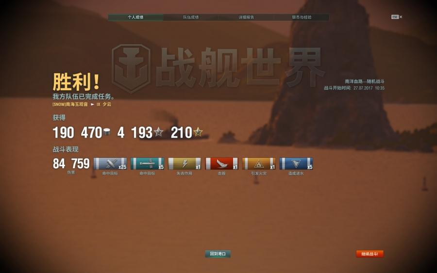 shot-17.07.27_10.51.47-0311.jpg
