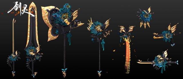 图16:黑蝶幻影武器.jpg