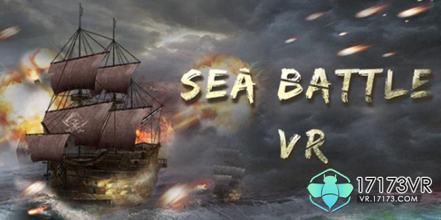 梦回大航海时代 《怒海争霸》11月24日登陆Steam225.jpg
