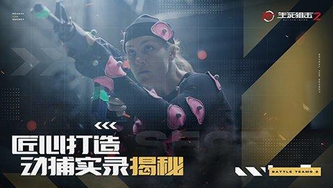 http://www.weixinrensheng.com/youxi/2750552.html