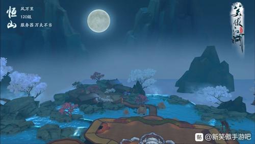 """图2:来自玩家""""风万里""""的分享——恒山夜景.jpg"""