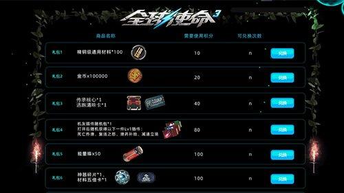 北京中赫国安足球俱乐部:_小刀娱乐网平台