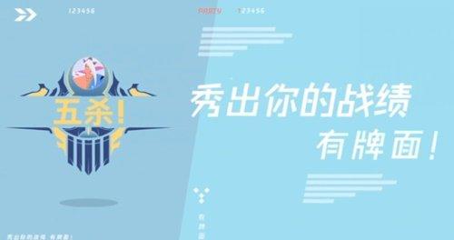 《【天游公司】S10全球总决赛线下观赛资格唯一中签结果查询渠道 掌上英雄联盟迎来七大更新》